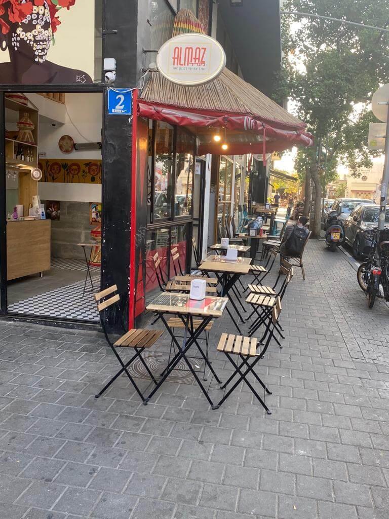 אלמז מנדל/ street